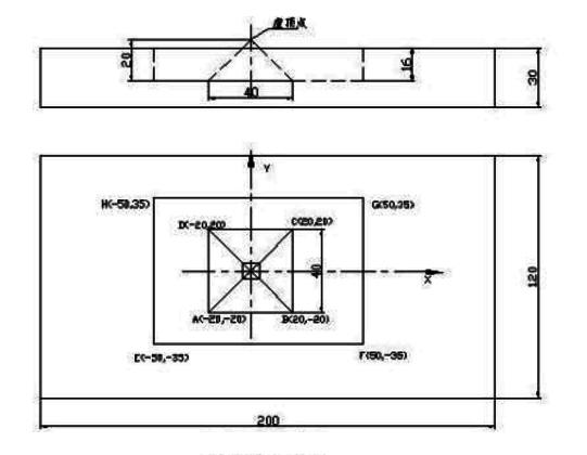 数控铣床编程实例(四)