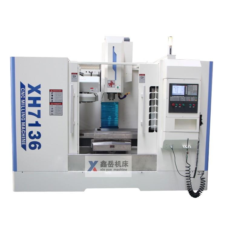 XH7136数控铣chuang