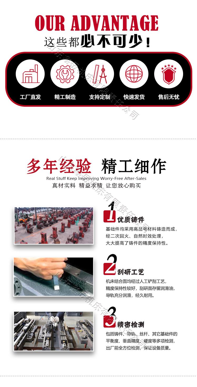 4H/5Hshu控炮塔铣床xingye优势