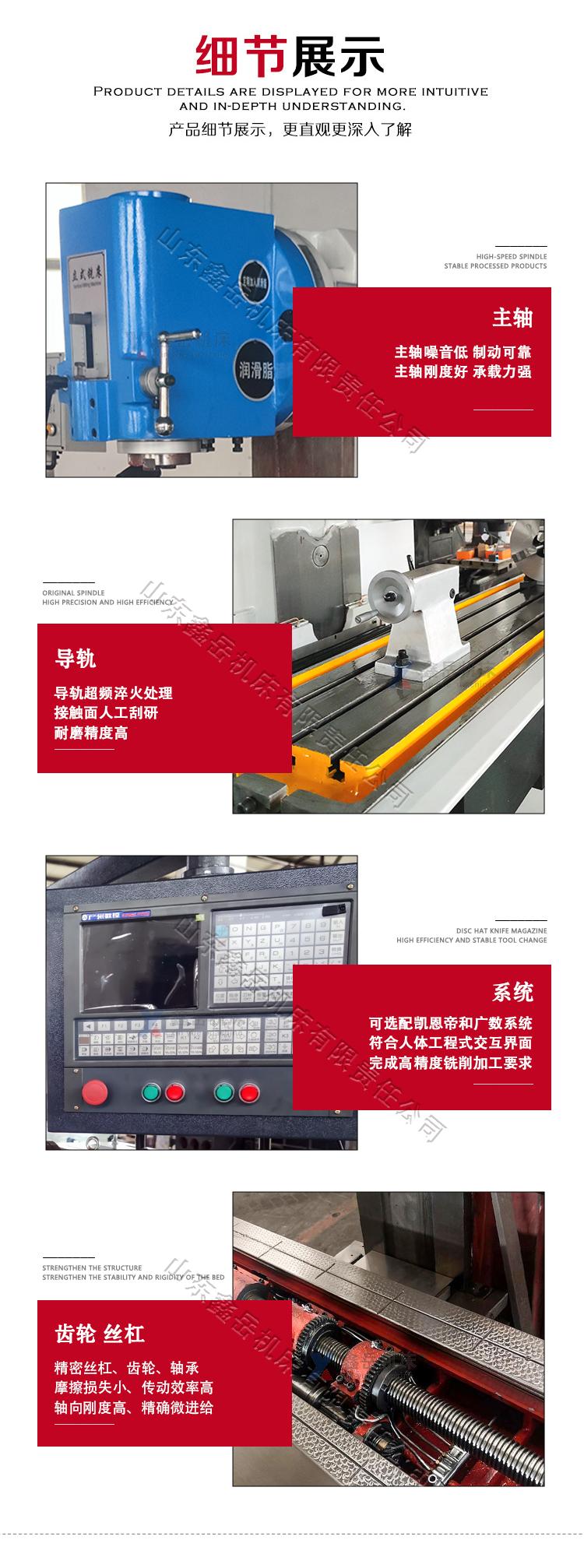 XK5036shu控xi床细节